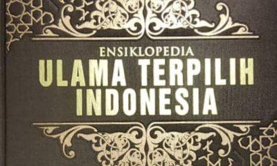 Ensiklopedia Ulama