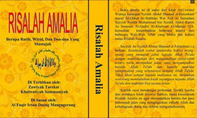 Risalah Amalia