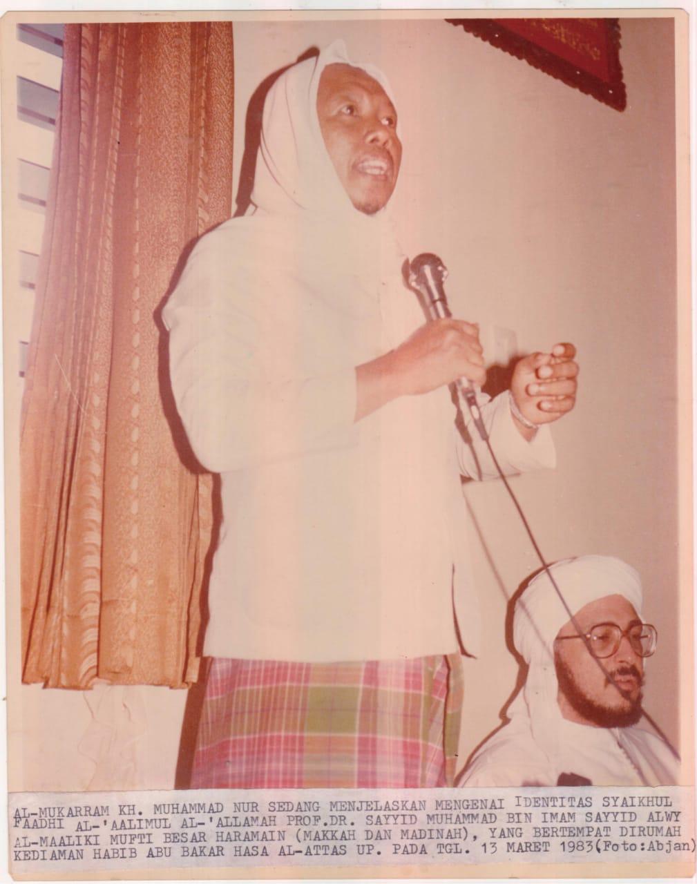 Mengenal Anre Gurutta (AG) Prof. Dr. K. H. Muhammad Nur