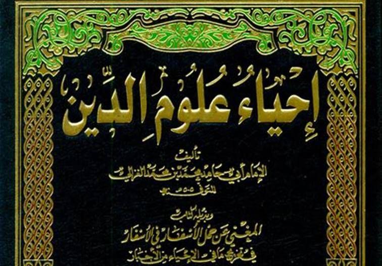 Ngaji Ihya Ulumiddin Bersama KH. Ali M. Abdillah: Suluk untuk Membersihkan Kotoran Batiniah