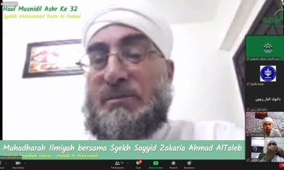 Syaikh Yasin Al-Fadani